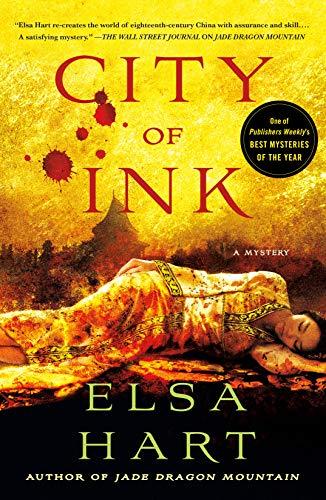 City of Ink: A Mystery (Li Du Novels Book 3)