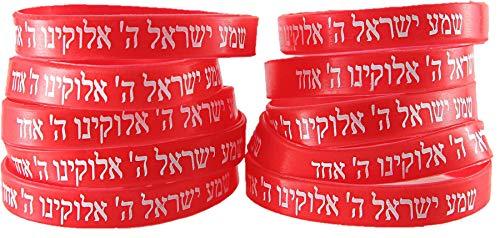 Punk Rubber Bracelets - 10 SHEMA ISRAEL Red Bracelets Jewish Kabbalah Hebrew Rubber Cuff Wristbands