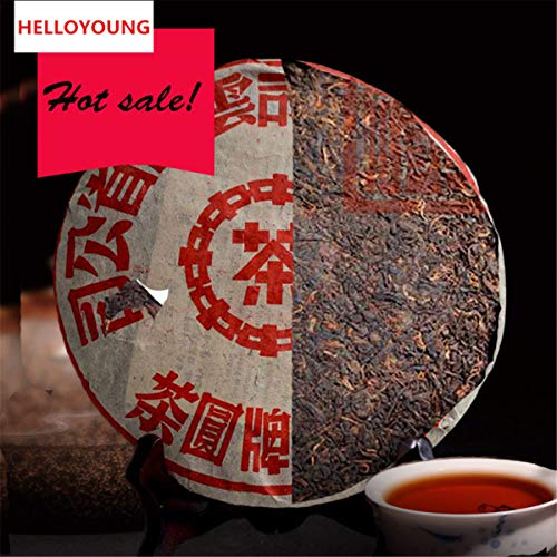 Top grade original Puer Tea 357g (0.787LB) health care tea ripe Organic Pu'er tea Black tea Chinese tea Pu er tea Ripe tea shu cha Puerh tea healthy food Pu-erh tea Green food Old trees Pu erh tea - Old Tree Pu Erh Tea