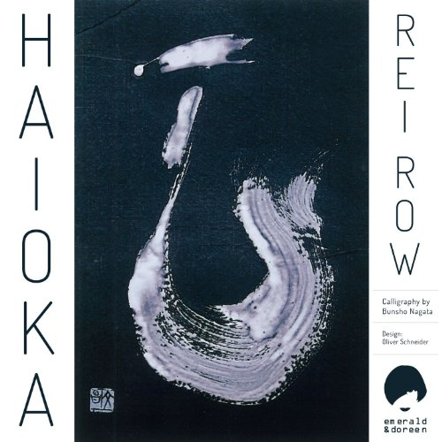 rei row haioka from the album rei row may 30 2014 be the first to