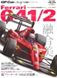 GP Car Story vol.02 フェラーリ641/2 (SAN-EI MOOK)