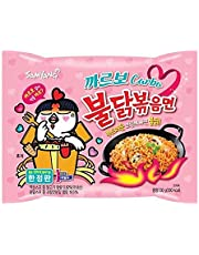 Korean Ramen Noodles are Pink - 2725483625158