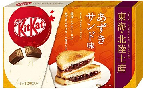 Japanese Kit Kat - Azuki Bean (Sweet Bean Jelly) Chocolate Box 5.2oz (12 Mini Bar) ()