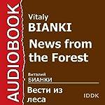 News From the Forest [Russian Edition] | Vitaly Bianki,Nikolay Sladkov