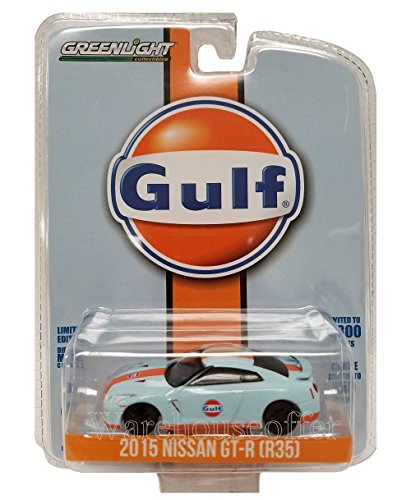 NEW 1:64 GREENLIGHT MJ EXCLUSIVE COLLECTION - BLUE 2015 NISSAN GT-R (R35) Diecast Model Car By Greenlight