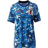[アディダス] サッカーウェア サッカー日本代表 2020 ナデシコ ホーム ジャージー(GEM25) メンズ