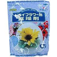 Químico de Toyota secado de flores para desecante 1 kg (importación de Japón)