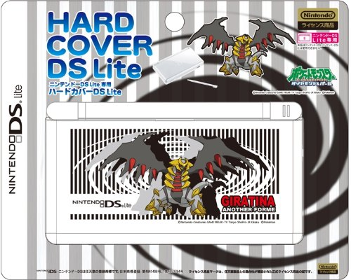 - DS Lite Official Pokemon Diamond and Pearl Hard Cover Faceplate - Giratina
