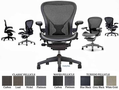 [Herman Miller Aeron Chair Highly Adjustable with PostureFit Lumbar Support with Hard Floor Casters - Large Size (C) Graphite Dark Frame, Classic Dark Carbon Pellicle Mesh Home Office Desk Task Chair] (Herman Miller Mesh Chair)