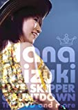 NANA MIZUKI LIVE SKIPPER THE DVD and more