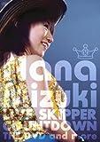 NANA MIZUKI LIVE SKIPPER THE DVD and more