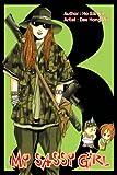 My Sassy Girl #3 (My Sassy Girl (Graphic Novels))