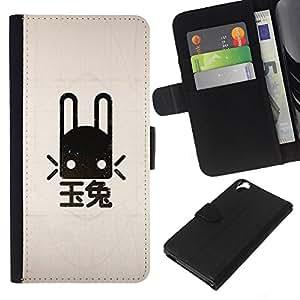 JackGot ( Gato japonés ) HTC Desire 820 la tarjeta de Crédito Slots PU Funda de cuero Monedero caso cubierta de piel