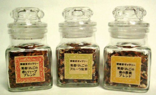 [Birthday gift woman] tea three sets (Aomori apples blend tea three) by Health tea gallery
