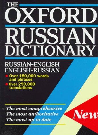 The Oxford Russian Dictionary: Russian-English/English-Russian