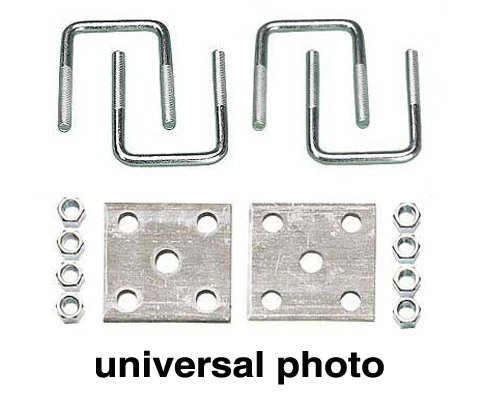 CE Smith Trailer 23102 Square Axle Tie Plate Kit, 1 1/2