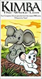 Kimba The White Lion - A Search for Truth (Vol. 8) [VHS]
