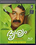 Drishyam Malayalam Blu Ray Fully Boxed and Sealed