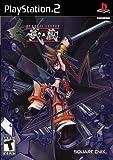Artist Not Provided Musashi Samurai Legend PlayStation 2