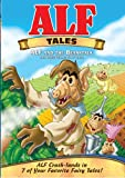 Alf - Tales, Vol. 1 - Alf and the Beanstalk and Other Classic Fairy Tales [Import]