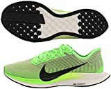 Nike Zoom Pegasus Turbo 2 Men's Training Shoe