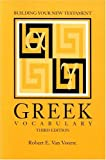 Building Your New Testament Greek Vocabulary, 3rd Edition (English and Greek Edition)