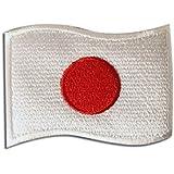 日本 国旗 ( 日の丸 ) アイロン ワッペン ウェーブ (M 約80x55mm)