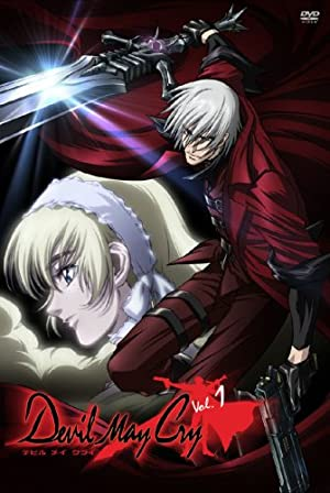 EMOTION the Best デビルメイクライ -Devil May Cry- DVD-BOX
