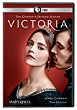 Buy Masterpiece: Victoria Season 2 - (UK Edition)