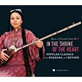 Music of Central Asia Vol. 7 (CD + DVD)