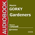Gardeners [Russian Edition] | Maxim Gorky