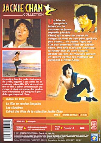 Amazon com: Snake Fist Fighter: Jackie Chan, Siu Tin Yuen