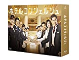 Japanese TV Series - Hotel Concierge Blu-Ray Box (4BDS) [Japan BD] TCBD-502