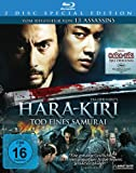 Hara-Kiri - 2-Disc Special Edition [Blu-ray]