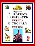 Hippocrene Children's Illustrated Russian Dictionary, Hippocrene Books Staff, 0781807727