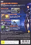 Ghost in the Shell: Stand Alone Complex [Japan Import]