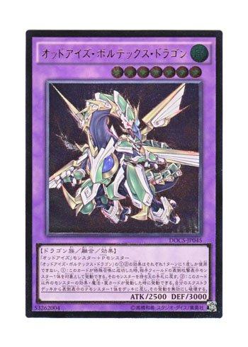 Secret New Yu-Gi-Oh DOCS-JP045  Odd-Eyes Vortex Dragon