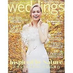MARTHA STEWART Weddings 表紙画像