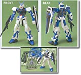 : Gundam Seed 05 Gundam Astray Blue Frame - Mobile Suit -MBF-P03 1/144 Scale Model Kit --Japanese Imported!