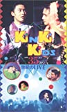 KiNKi KiDS with 35万人ファン 世紀のLIVE [VHS]