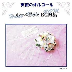 Amazon Wedding March Mendelssohn Angels Music Box MP3 Downloads