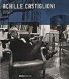 Achille Castiglioni:全作品(エレクトロアーキテクチャ)