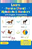 Learn Persian (Farsi) Alphabets & Numbers: Black & White Pictures & English Translations