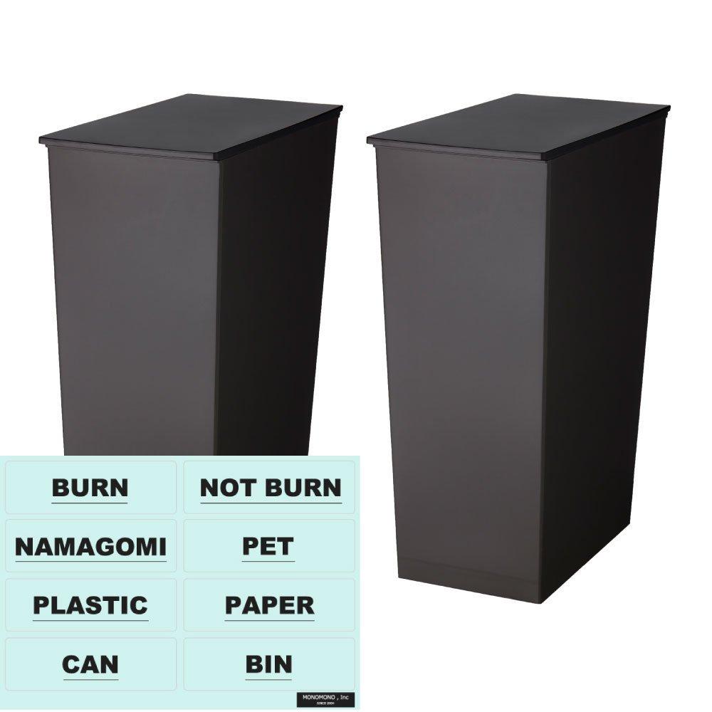 【暮らしの工夫】 ゴミ箱 + 分別シール(透明) kcud <クード> シンプル 2個セット KUDSP スリム ワイド ダストボックス 45リットル袋可 ふた付き おしゃれ キャスター (スリムブラック×スリムブラック) B0788GF5MK スリムブラック×スリムブラック スリムブラック×スリムブラック