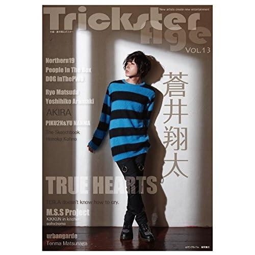 TricksterAge Vol.13 表紙画像