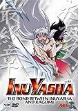 Inuyasha, Vol. 55 - The Bond Between Inu Yasha and Kagome by Viz Video by *