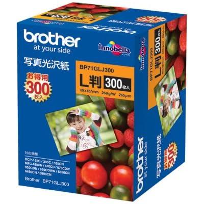 300-sheets-bp71glj300-brother-photo