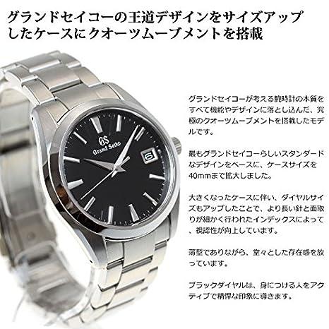buy popular c6a9e db871 [グランドセイコー]GRAND SEIKO 腕時計 メンズ SBGV223