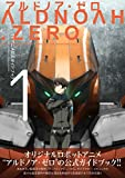 Aldnoah Zero Tv Guide Book