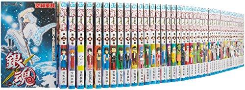 銀魂-ぎんたま- コミック 1-63巻セット (ジャンプコミックス)の商品画像